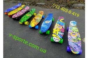Ролики, скейты, самокаты