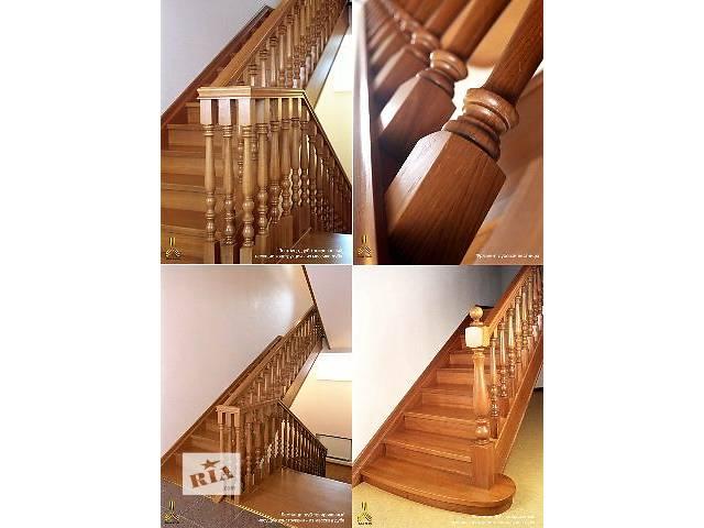 бу Сходи та комплектуючі , вироби із дерева, сходи , балясини , стовпи , поручні , косоури , площадки ,монтаж сходів,різьба в Иршаве
