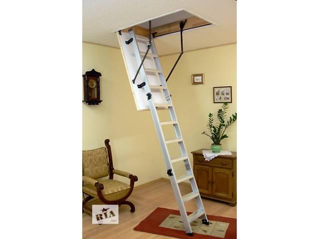 Складная чердачная лестница Oman Alu-Profi- объявление о продаже  в Киеве