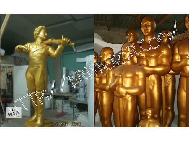 Скульптуры из пенопласта,фигуры из пенопласта,муляжи из пенопласта- объявление о продаже   в Украине