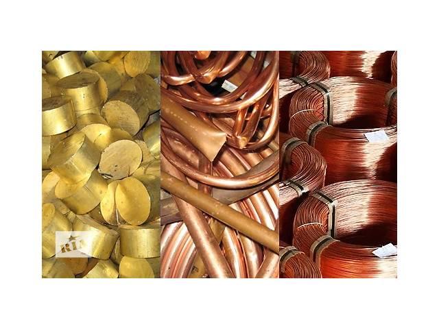купить бу Скупка лома черных и цветных металлов в Харькове
