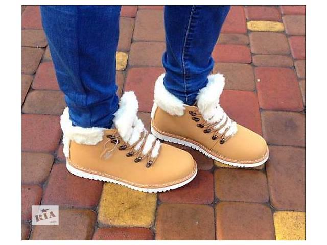Бесплатная доставка по Украине adidas женские ботинки c мехом коричневые топ качество- объявление о продаже  в Киеве
