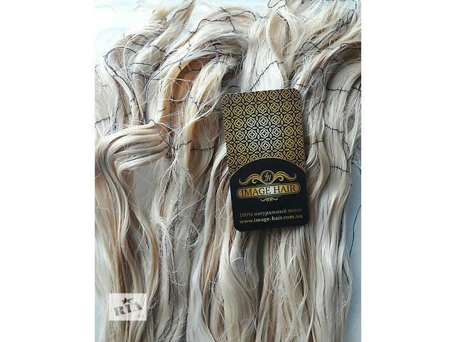продам Славянский волос для наращивания  бу в Николаеве