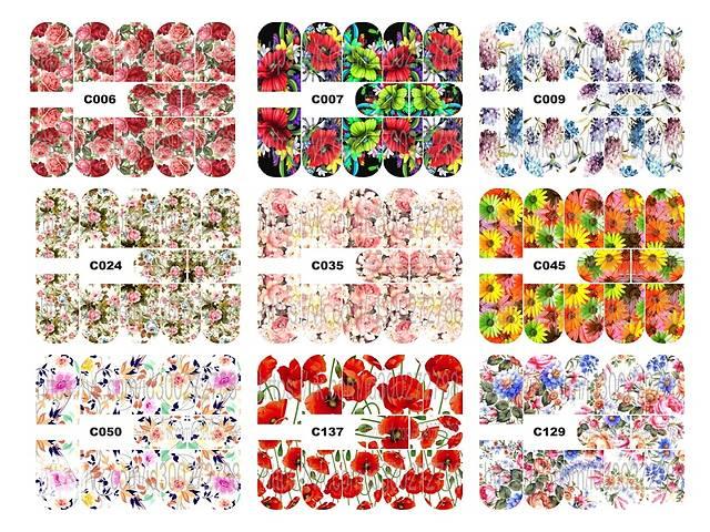 бу Слайдер-дизайн для ногтей  в Украине