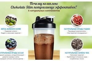 Препарат для схуднення