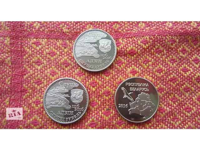 купить бу Слуцкий рубль в Чернигове