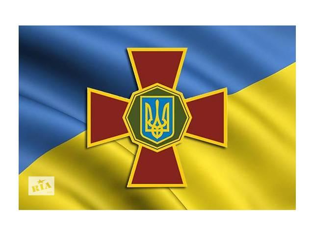 служба в национальной гвардии украины- объявление о продаже  в Днепропетровской области