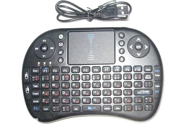 купить бу Смарт Клавиатура KEYBOARD wireless MWK08/i8 + touch  в Одессе