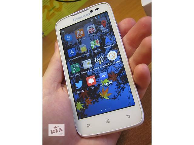 Смартфон Lenovo A516 Wite в отличном состоянии! 2 камеры, 2 ядра, GPS!- объявление о продаже  в Никополе (Днепропетровской обл.)