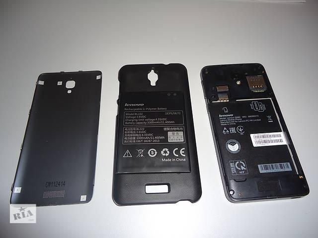 продам Смартфон lenovo s 660 бу в Нежине
