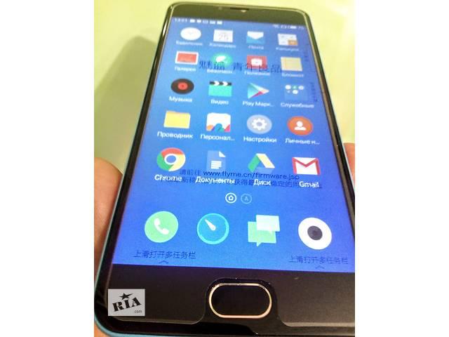 бу Смартфон Meizu m3 mini в наличии белый в Светловодске