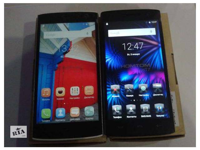 """купить бу Смартфон новый Homtom HT7 5.5"""" HD 4 ядра 3000 мА батарея, В НАЛИЧИИ в Полтаве"""