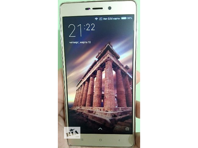 продам Смартфон Xiaomi Redmi 3 Fashion Gold бу в Светловодске