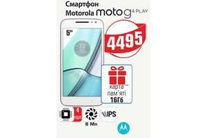 Новые Сенсорные мобильные телефоны Motorola Motorola Moto G4