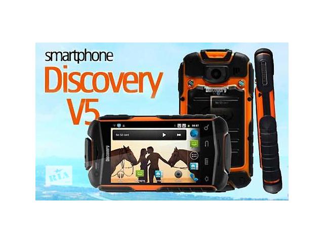 купить бу Смартфон DISCOVERY V5 ОС Android 4.противоударный водонепроницаемый. 2sim в Харькове