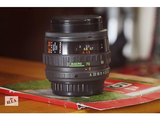продам SMC Pentax-F ZOOM 1:3,5-4,5 35-70mm бу в Северодонецке