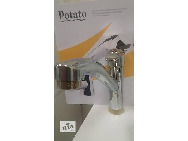 бу Смеситель для кухни Potato P4915-4 в Днепре (Днепропетровск)