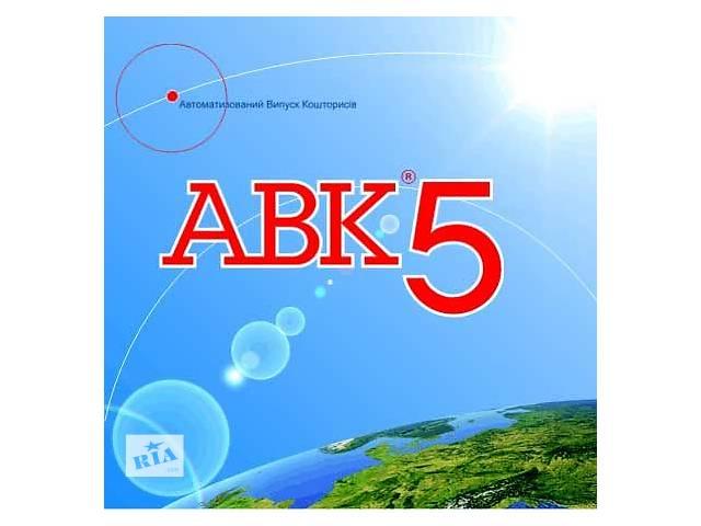 продам Сметы.(кошторис). Составление проектно-сметной документации (АВК-5) бу  в Украине