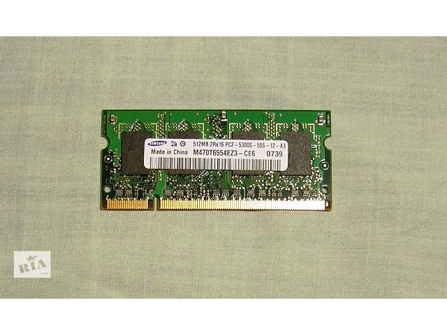 купить бу Sodimm Samsung 512MB 2Rx16 PC2-5300S-555-12-A3 в Одессе