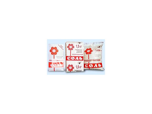 продам Соль 1 помол,йод пачка 1,5 кг бу  в Украине