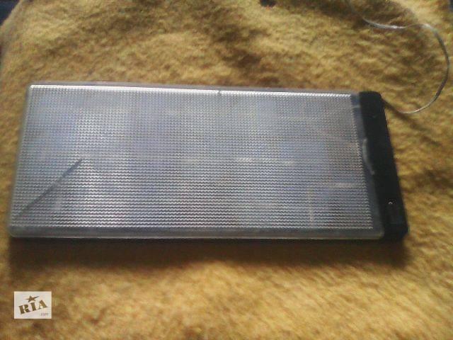 солнечная батарея бс9- объявление о продаже  в Бродах