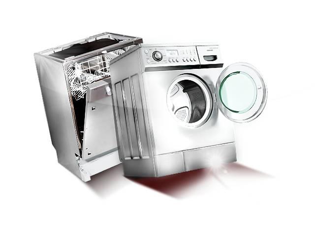 сервисный центр стиральных машин бош Площадь Академика Вишневского