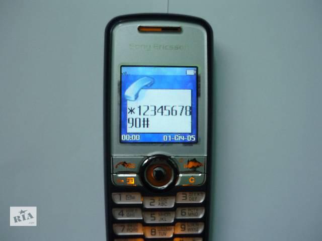 продам Sony Ericsson J230i бу в Полтаве