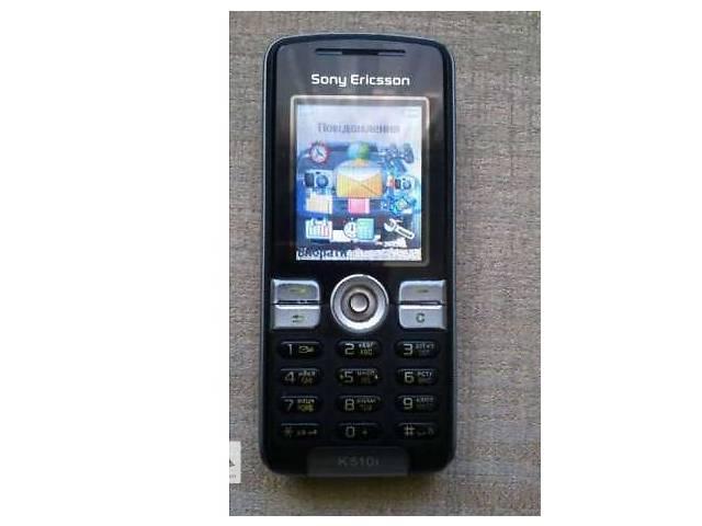 бу Sony Ericsson K510i оригинал в Киеве