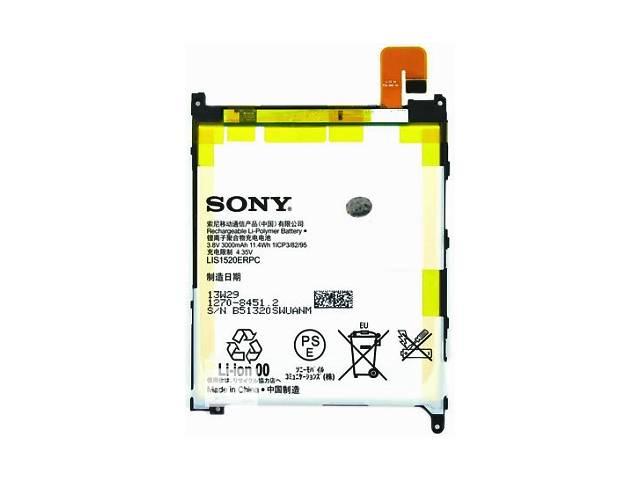 бу Sony Xperia Z (1270-8451) 3000mAh Li-polymer в Киеве