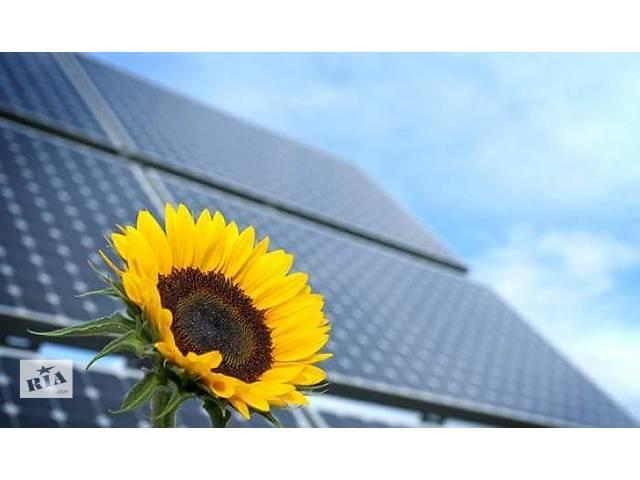 продам Солнечные станции под ключ бу в Виннице