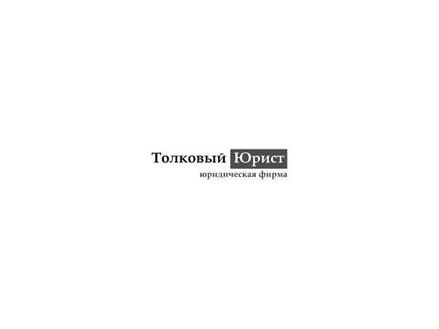 купить бу Сопровождение сделок с недвижимостью Симферополь в Симферополе