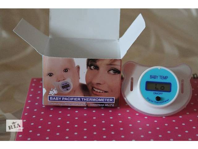 Соска термометр- объявление о продаже  в Днепре (Днепропетровске)