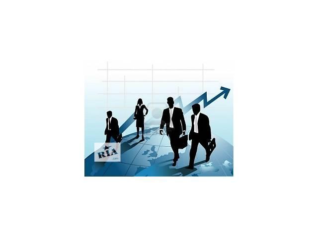 сотрудники в офис- объявление о продаже  в Черкассах
