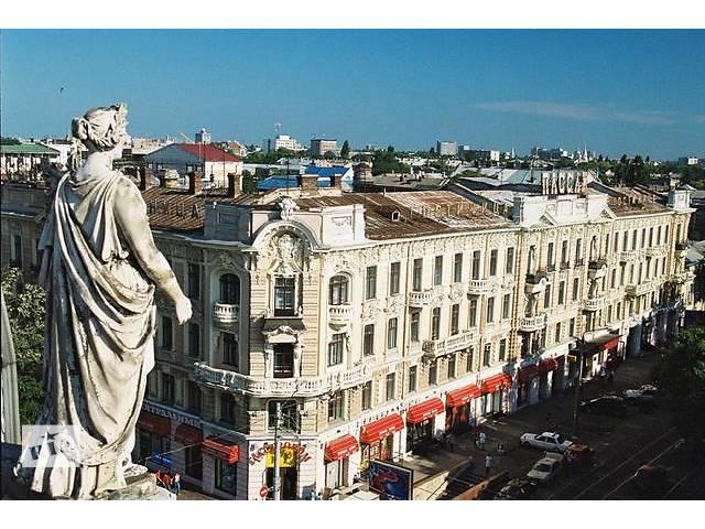 купить бу Создание ОСМД без нервов  в Украине