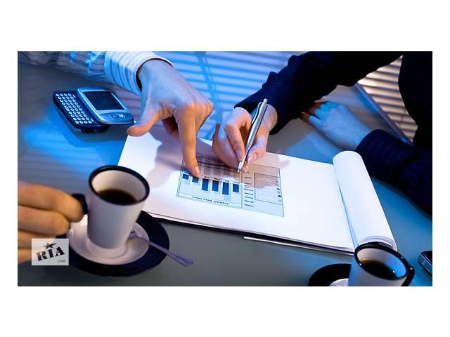 купить бу Регистрация ФЛП (ФОП, ЧП, СПД) на третьей группе единого налога без НДС  в Украине