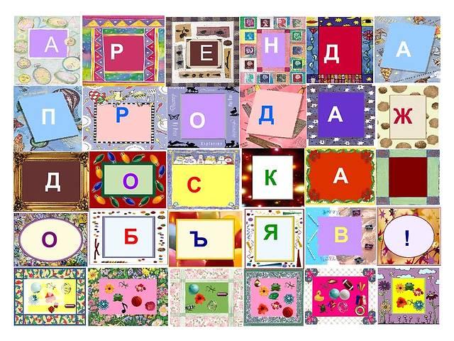 купить бу Создание простых недорогих сайтов и продвижение  в Украине