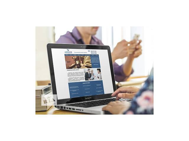 Создание сайтов под любой бюджет- объявление о продаже   в Украине