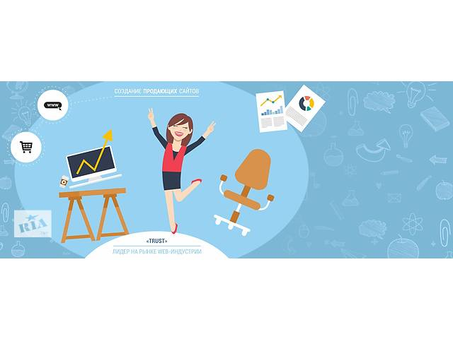 Создание сайтов- объявление о продаже   в Украине