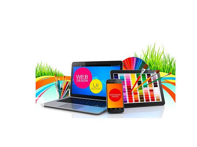 купить бу Создание и продвижение сайтов  в Украине