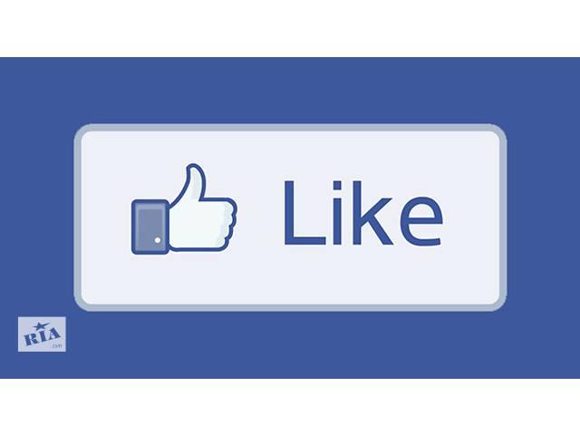 Создание и продвижение страницы для Вашего бизнеса в Facebook и Google+- объявление о продаже   в Украине