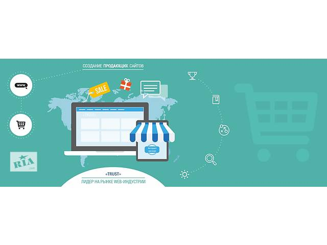 Создание Интернет-магазинов- объявление о продаже   в Украине