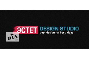 Создание сайтов, разработка логотипов, продвижение в ТОП, SEO.Администрирование и наполнение