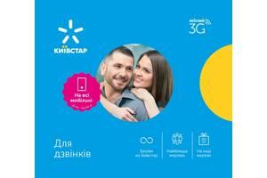 SIM-карты для мобильных телефонов