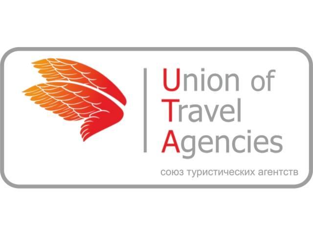 SPA MANAGER (Менеджер)- объявление о продаже   в Украине