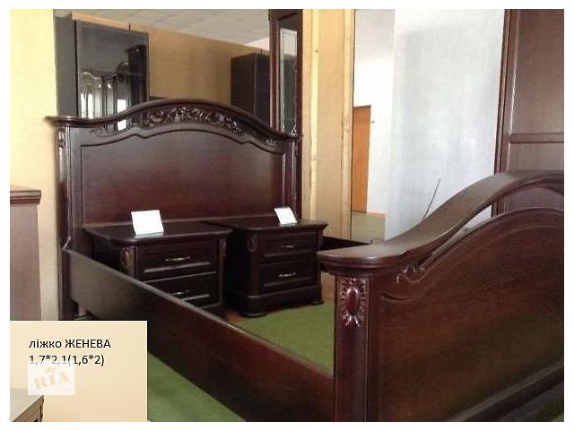 купить бу спальня Женева  дерево дуб в Львове