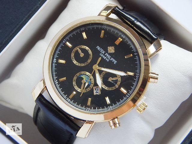 купить бу Спеши купить по акционой цене. Элегантные мужские часы Patek Philippe 3 цвета в Харькове