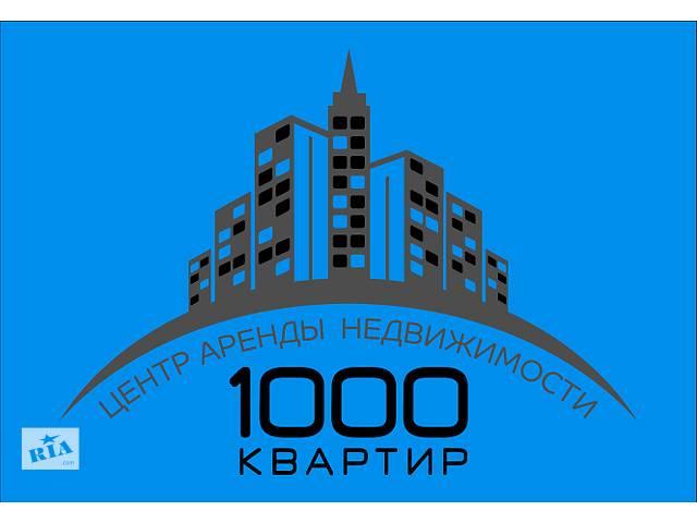 Спешите! Только одна вакансия - офис-менеджер на постоянную работу в АН- объявление о продаже  в Одессе