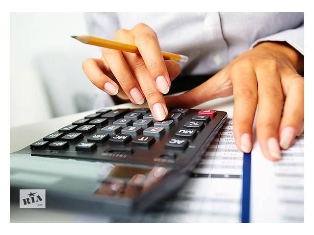 Специальное предложение для бухгалтеров- объявление о продаже  в Николаеве