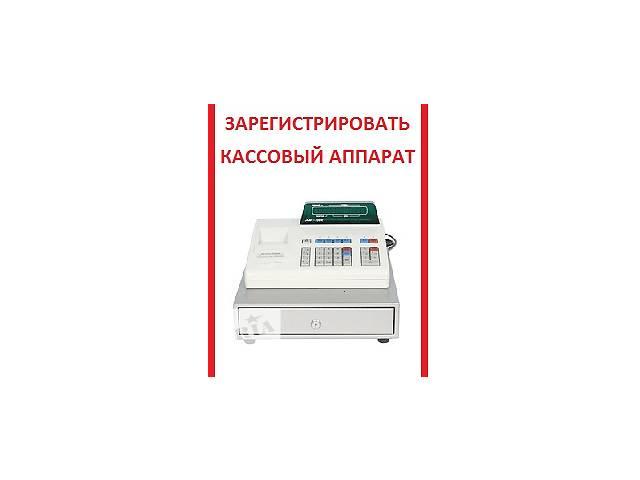 продам Специальное предложение для бухгалтеров! бу в Николаеве