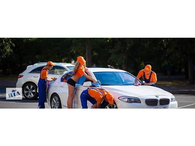 Специалист, мойка авто, автомойщик - объявление о продаже  в Киеве